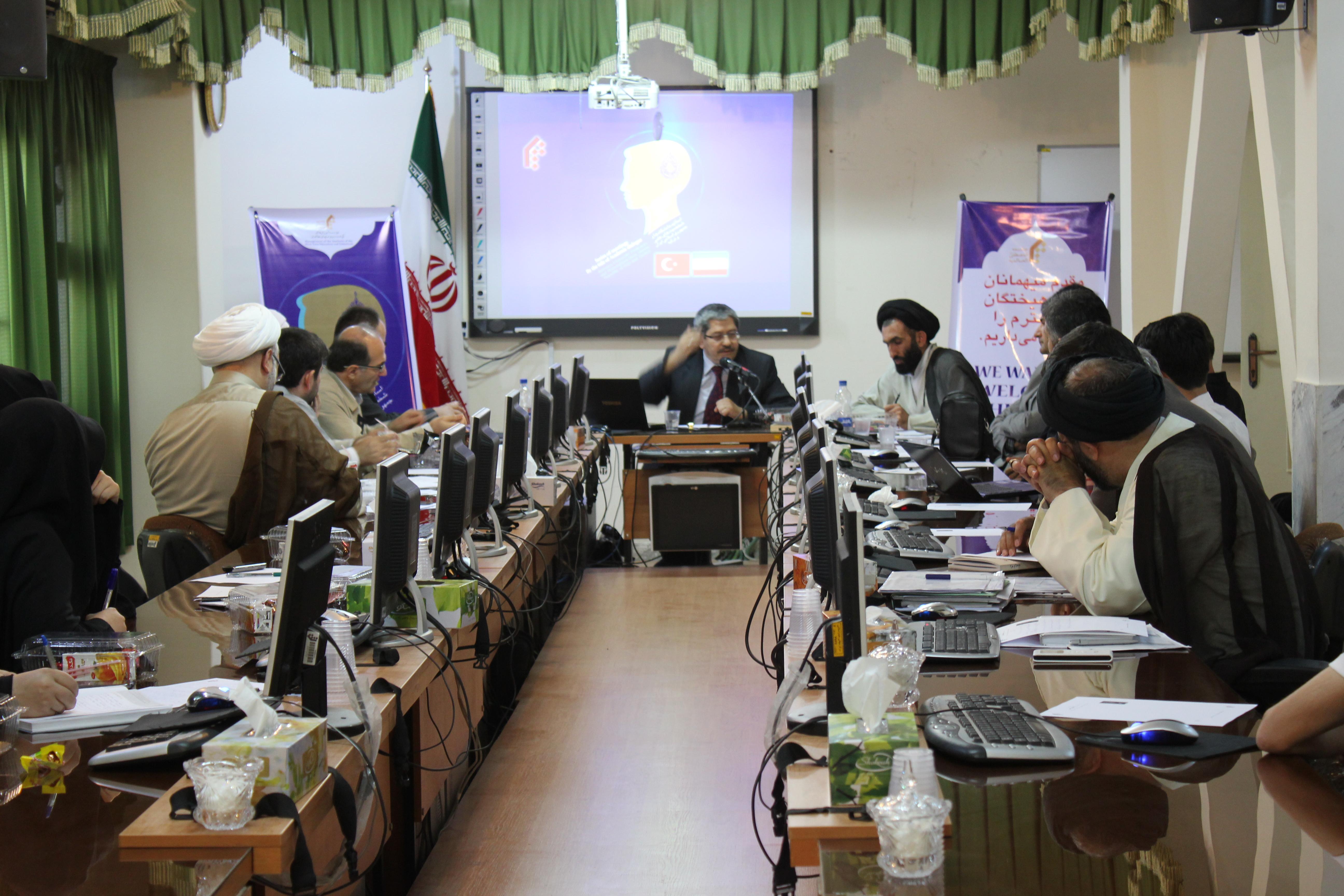 İran Çalıştay