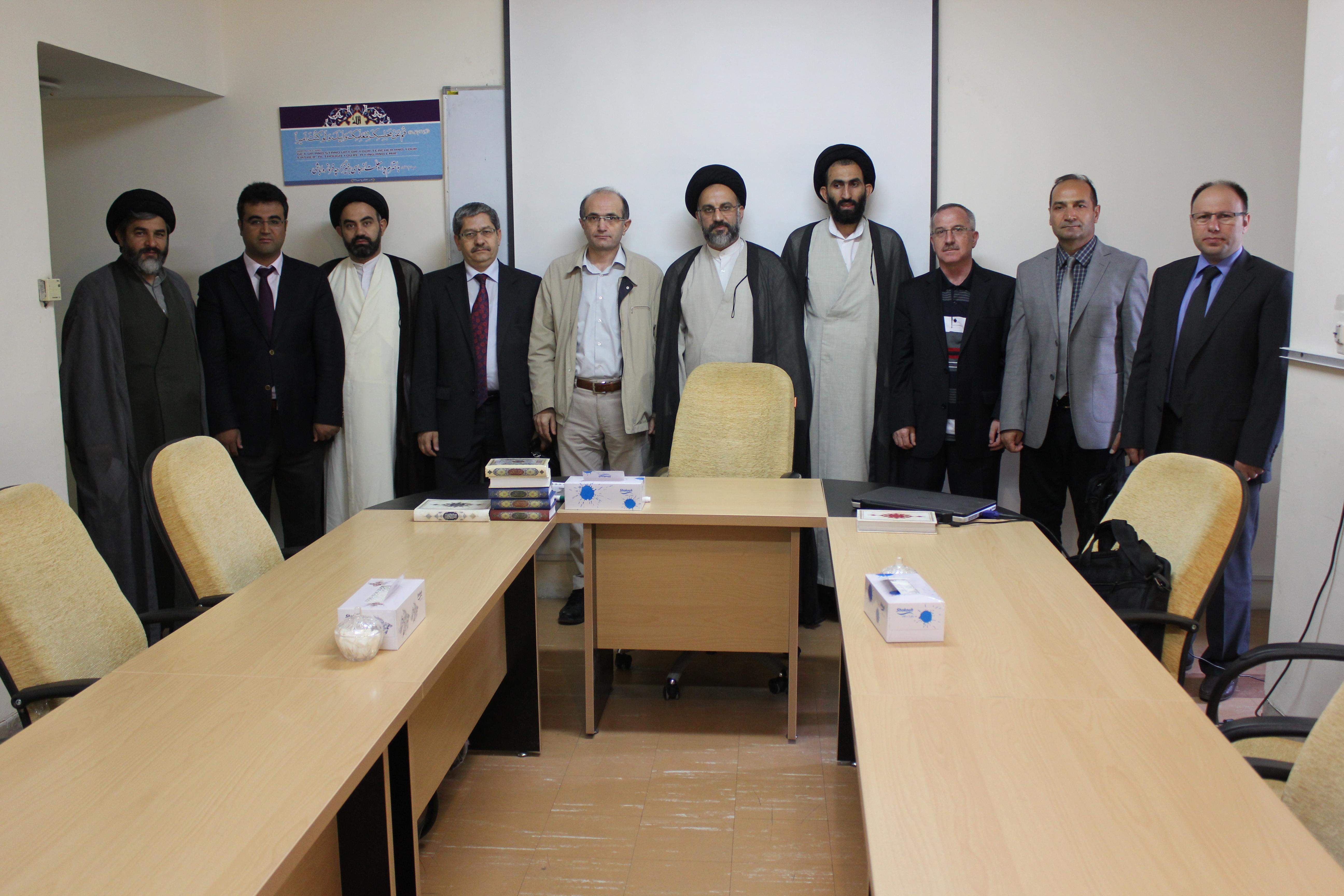 İran Çalıştay Açılış